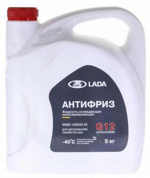 Охлаждающая жидкость 5,0 л. G12 carboxylate